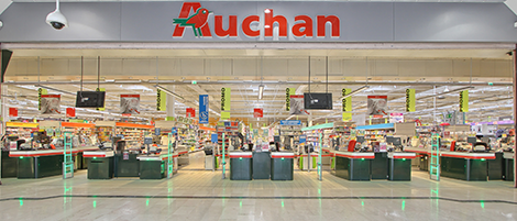 Photo  Maurepas Auchan